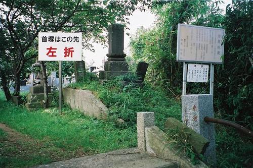 oosukayama-10