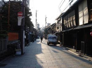 Kyoshinmashi