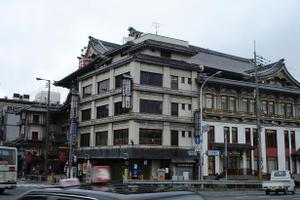 Minamiza1