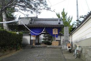 Shingetsusai1