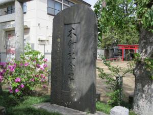 Kikuginohi_2