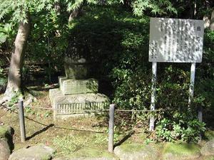 Hondoji_okinanohi