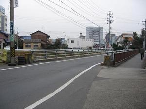 Dangobashi
