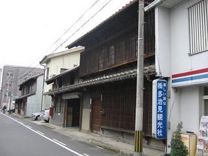 Toukisho