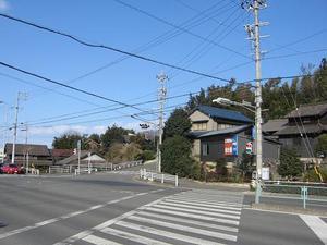 Shironokoshi