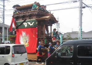 Narawadashi