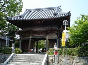 Sougenji_sanmon