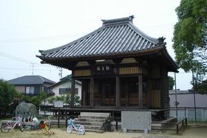 Rinkouan
