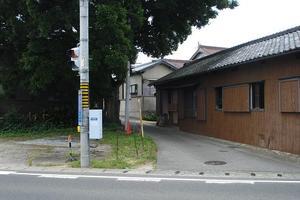 Karaborika