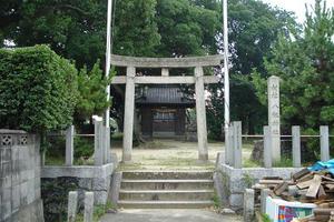 Yatsurugi