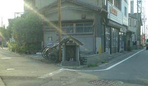 Murakijizou