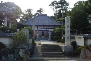 Myouhouji