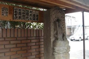 Naritadouhyou3_maehara