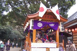 Hayasshikata