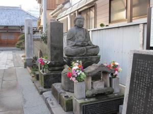 Meshidaibutu