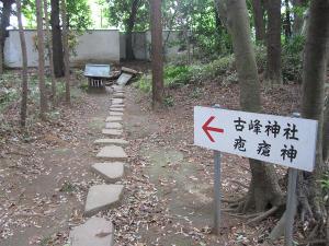 Omuro_hachiman_0503