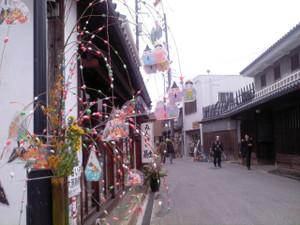 Kurashiki_mayudama_hina