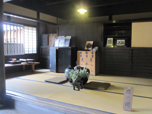 Oohashike_mise