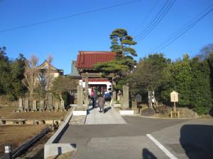 Chouhukuji