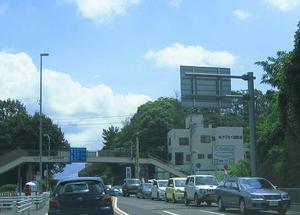 Arimatsuoukan
