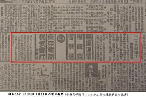 Asahi_s18_1_11
