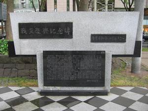 Chibahukkou