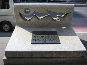 Chibajyoshi