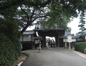 Choufukuji