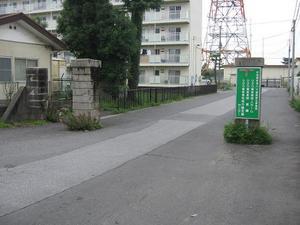 Hikoujyoumon1