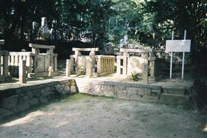 hisamatsubosho