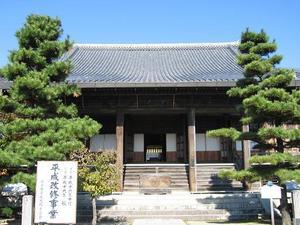 jyorakuji-hondo