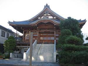 Jyoushouji