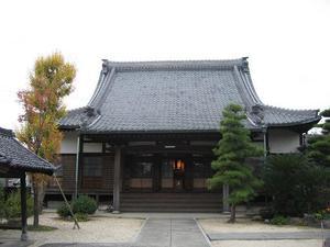 Jyunnseiji