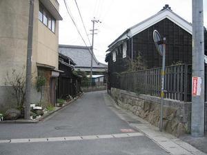 Konyakaido