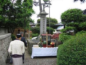 Kuyotou