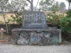 Miekuhi