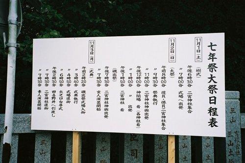 miyama-hon2