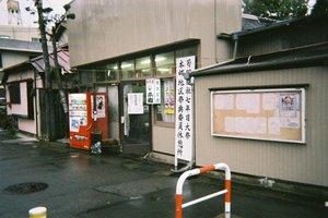 miyama-kikuta1