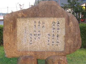 Nankichihi