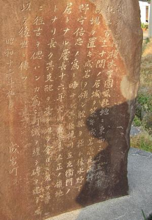 narawa-hi