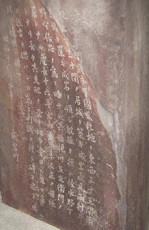 narawa-hibun