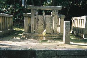 odaibosho