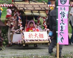 Odaigyouretsu10