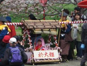 Odaigyouretsu6