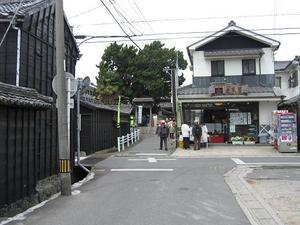Ogawajizouin