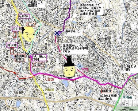 Okehazama2_1_5