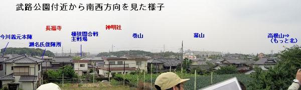 Okehazamapanorama_2