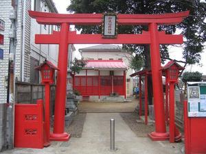 Okurainari