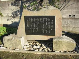 Ryujinjya1
