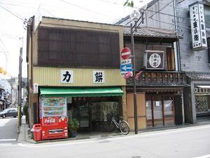 sanjyou-monzen